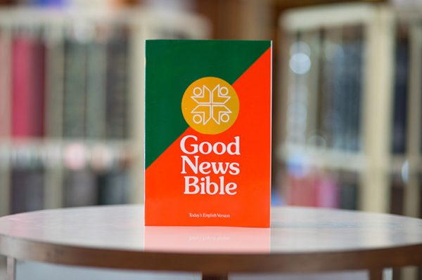 GOOD NEWS (PAPER BACK) BIBLE