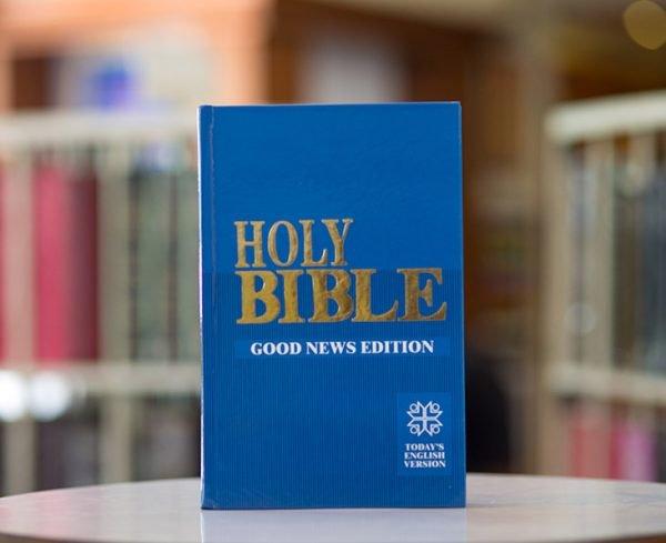 GOOD NEWS BIBLE(HARD BOND)