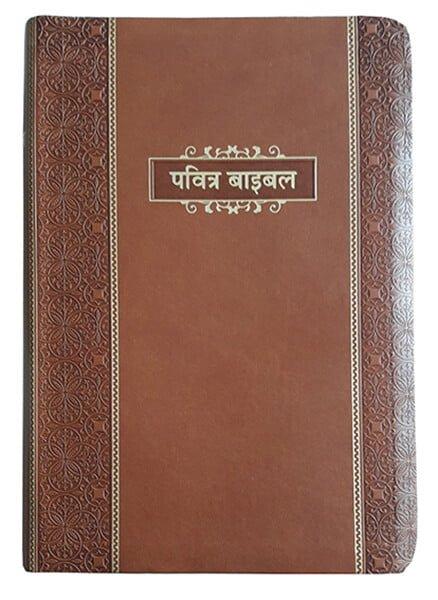 Hindi OV 55 TI (Burgundy)