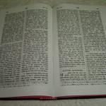 Assamese Bible 2