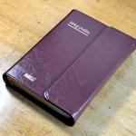 TELUGU Bible OV27MTI(Cc) 8122138985_9788122138986-03