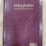 Telugu 57