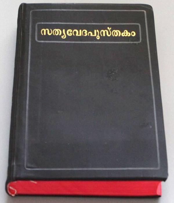 Malayalam OV PL2