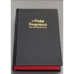 Tamil OV HB
