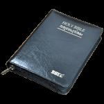 MALAYALAM Bible _1OV 25ZTI(NF)BL_8122130836_9788122130836_4
