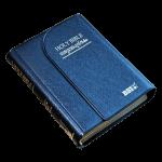 MALAYALAM Bible OV 22PLMTI(NF)_8122130399_9788122130393_02