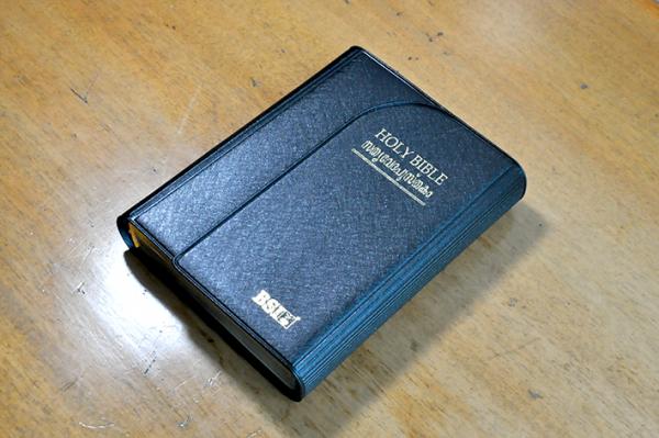 MALAYALAM Bible OV 22PLMTI(NF)_8122130399_9788122130393_03