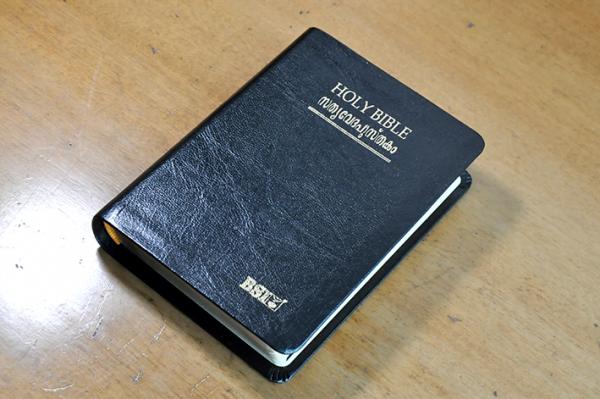 MALAYALAM Bible OV 25TI(NF)BL 8122130410_9788122130416_3
