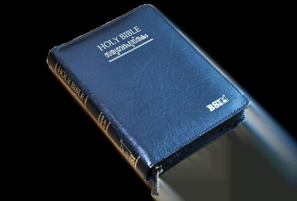 MALAYALAM Bible _1OV 25ZTI(NF)BL_8122130836_9788122130836_2