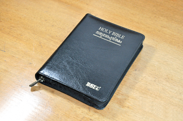 MALAYALAM Bible _1OV 25ZTI(NF)BL_8122130836_9788122130836_3