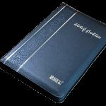 telugu classic plus zip_8122130666_9788122130669_4