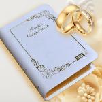 wedding bible BL Yapp white