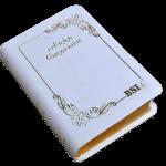 wedding bible BL Yapp white1