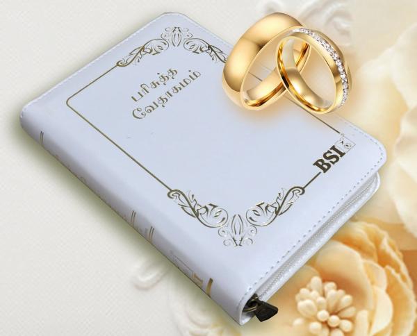 wedding bible BL Zip white